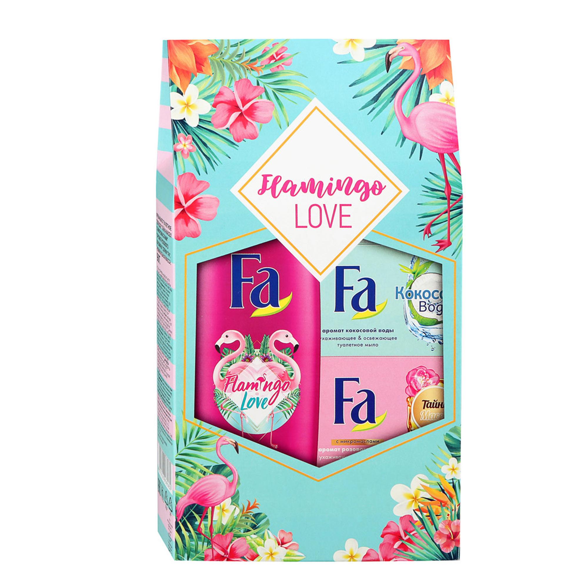 Подарочный набор Fa Фламинго 3 предмета недорого