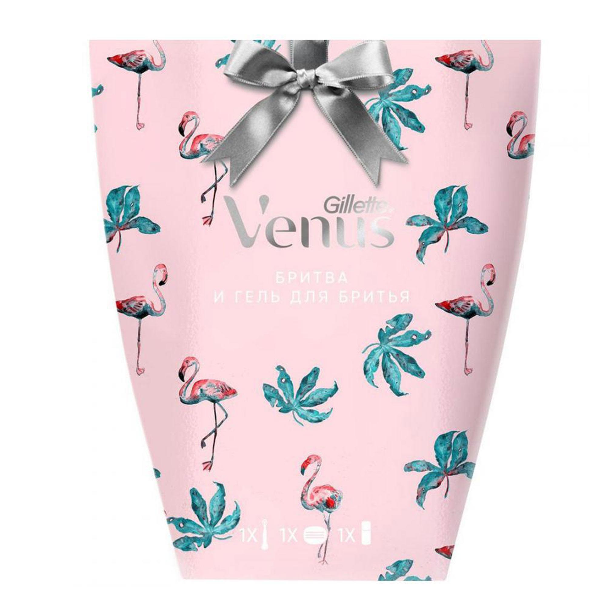 Набор подарочный Gillette Venus 3 предмета недорого