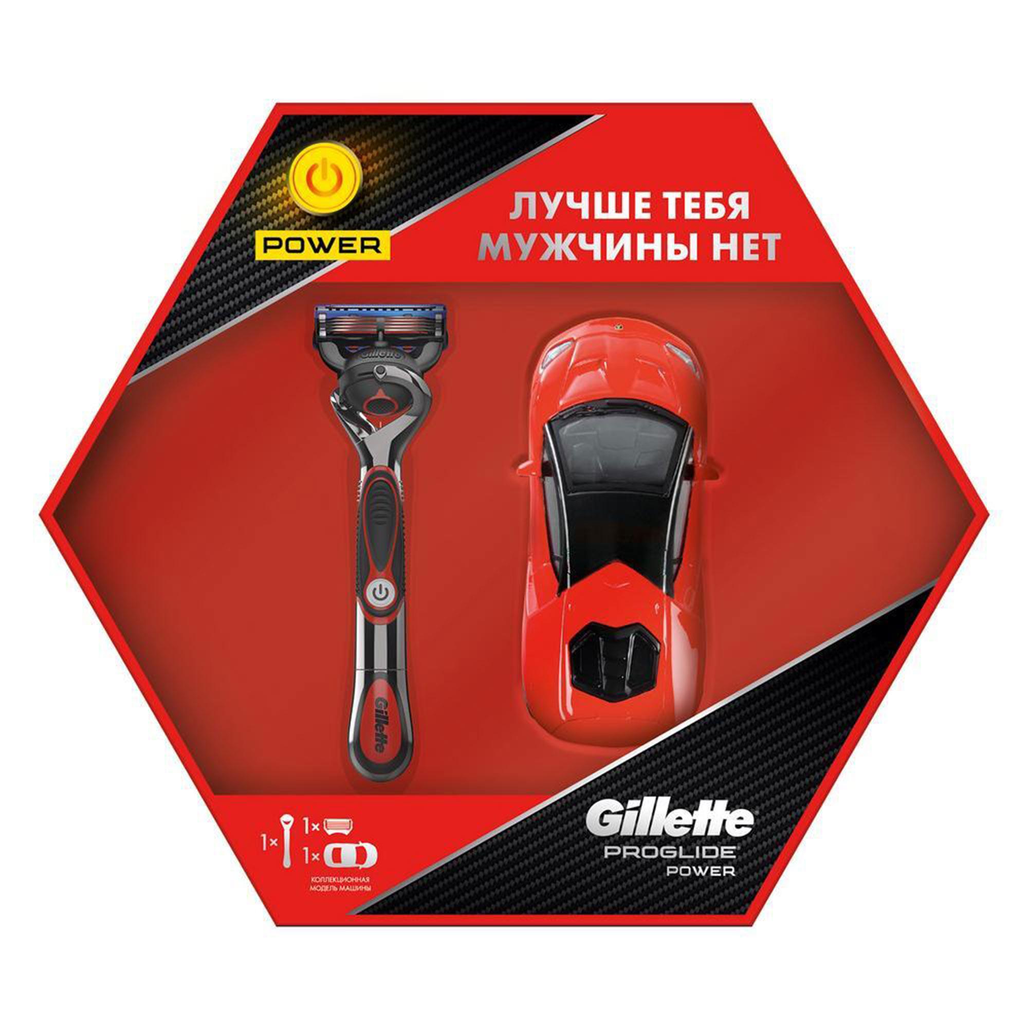 Фото - Набор подарочный Gillette Fusion ProGlide 3 предмета набор gillette fusion proglide flexball gil 81628134
