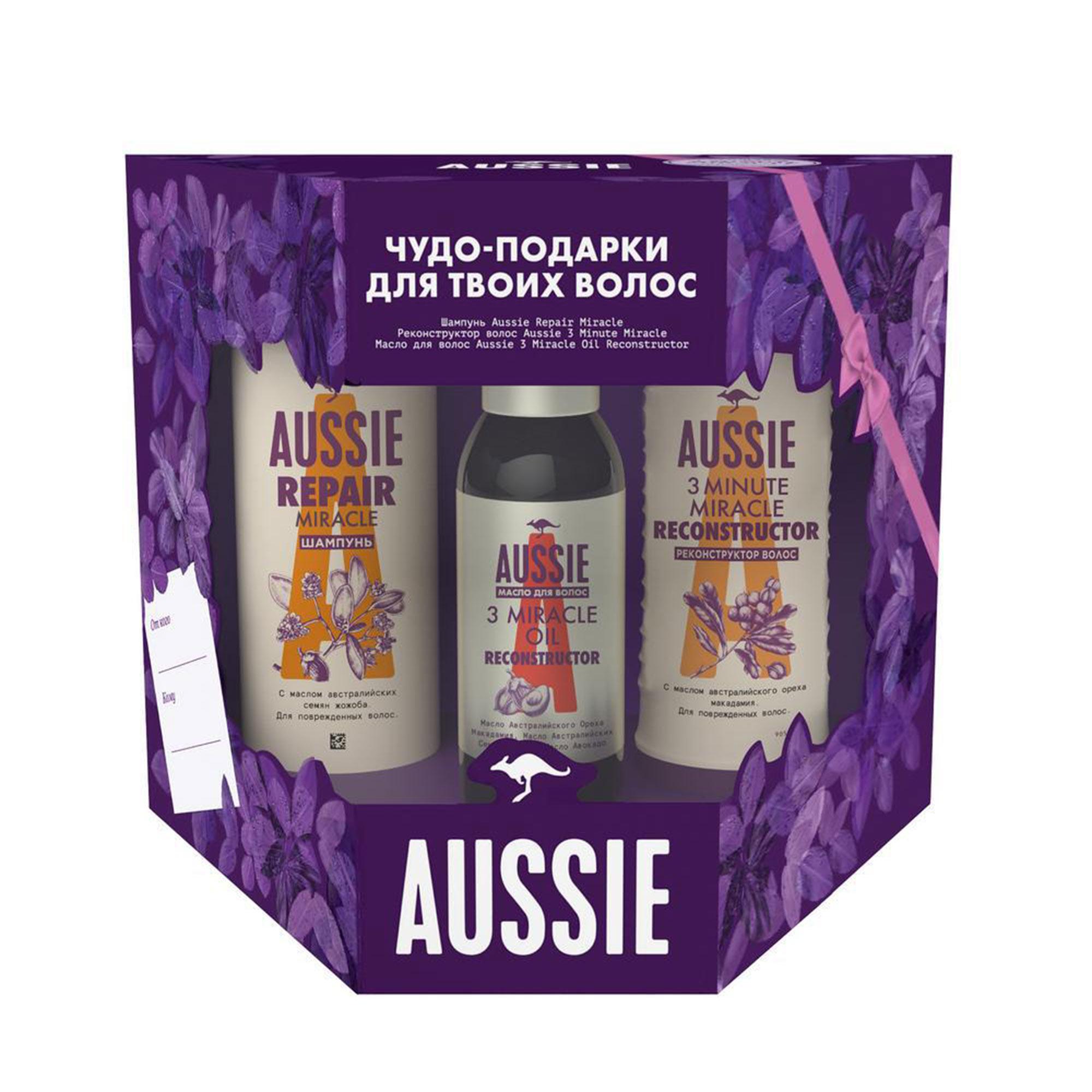 Подарочный набор Aussie Repair Miracle 3 предмета недорого