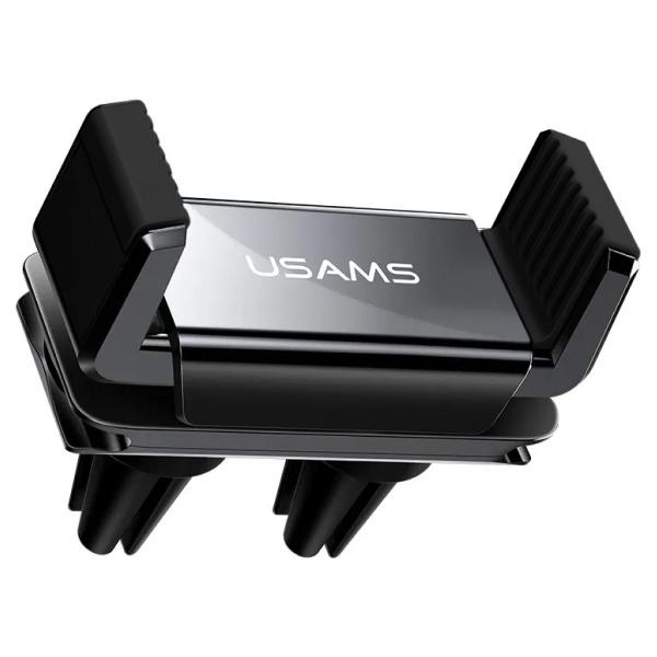 Держатель автомобильный USAMS US-ZJ045 черный