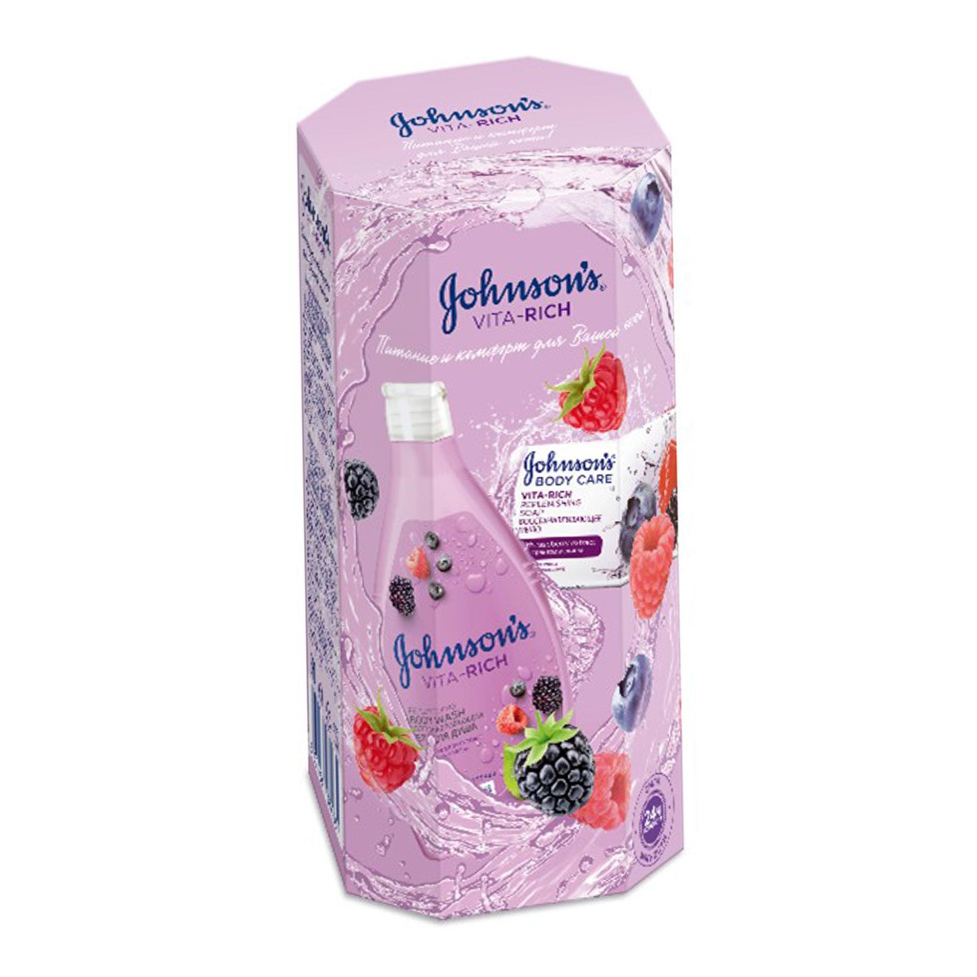 Набор подарочный Johnson's Vita Rich Малина+Лесные ягоды 2 предмета недорого