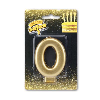 Свеча Веселая Затея Золотая Цифра 0 8 см