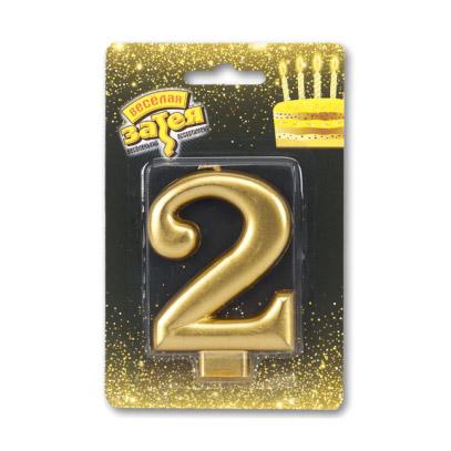 Свеча Веселая Затея Золотая Цифра 2 8 см