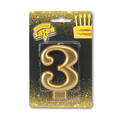Свеча Веселая Затея Золотая Цифра 3 8 см