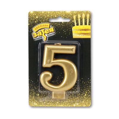 Свеча Веселая Затея Золотая Цифра 5 8 см