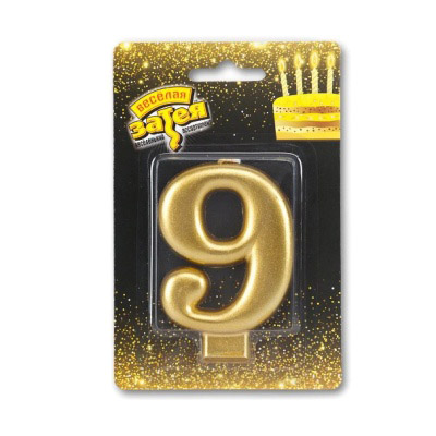 Свеча Веселая Затея Золотая Цифра 9 8 см
