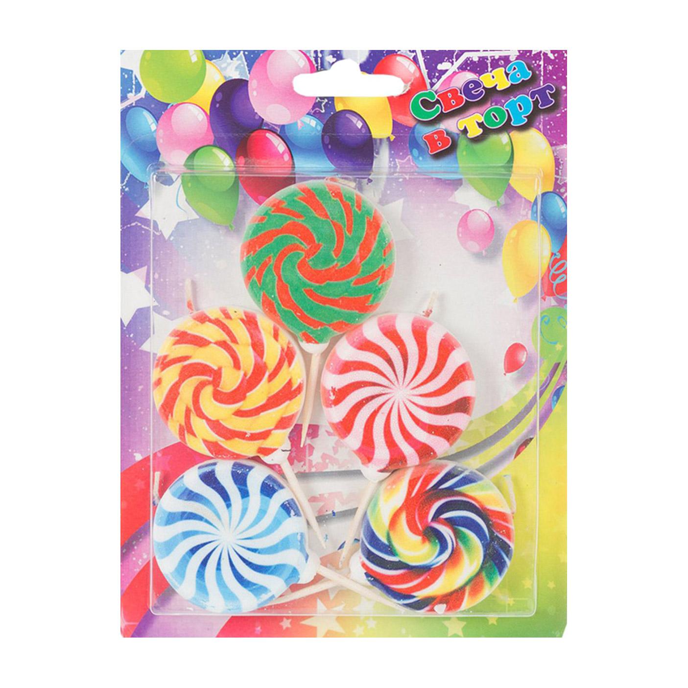 Свечи для торта Веселая Затея Конфеты 5 шт праздничные свечи для торта комплект 20 шт с подставкой 5 см в блистере 1502 0180