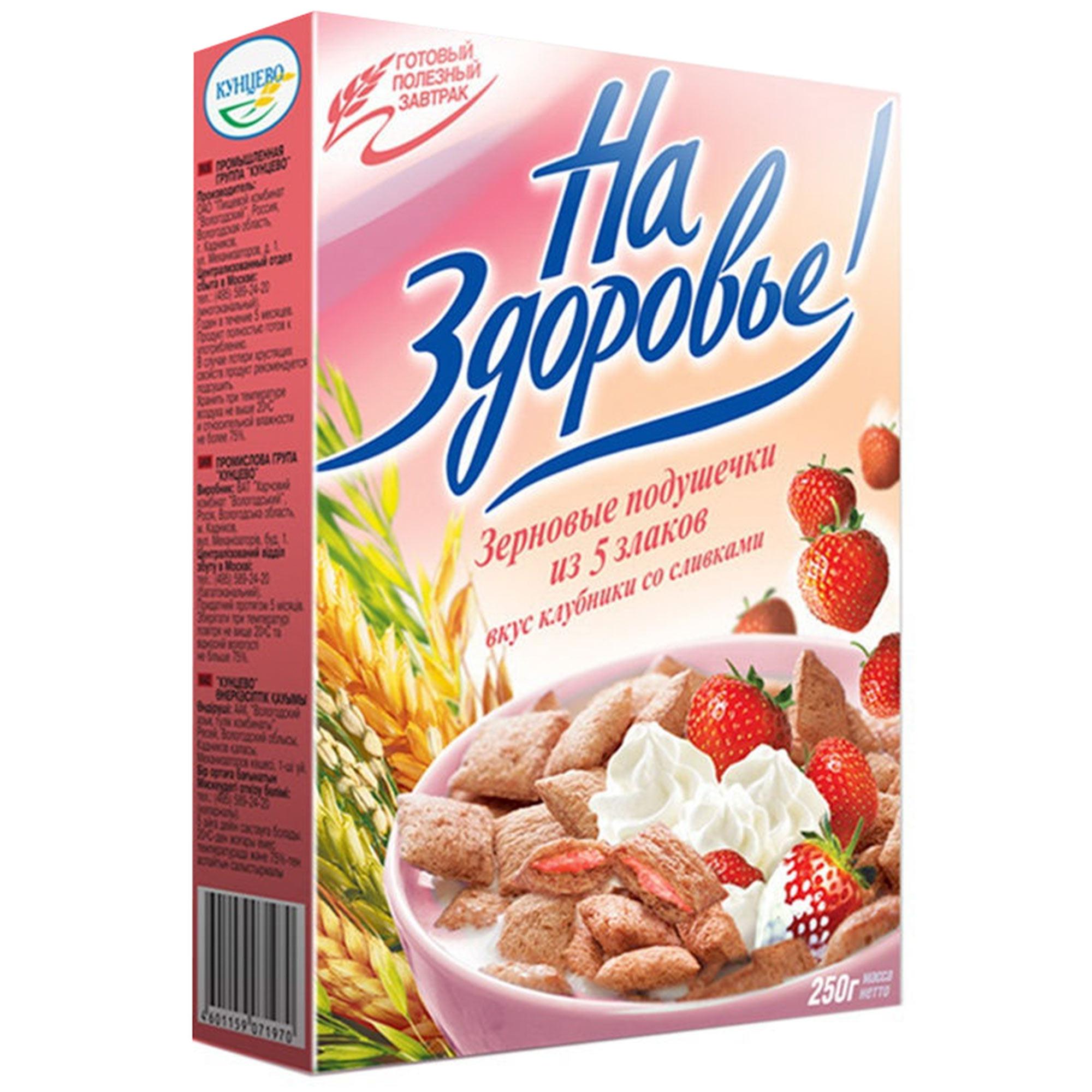 Зерновые подушечки На Здоровье! из 5 злаков с клубничной начинкой 250 г