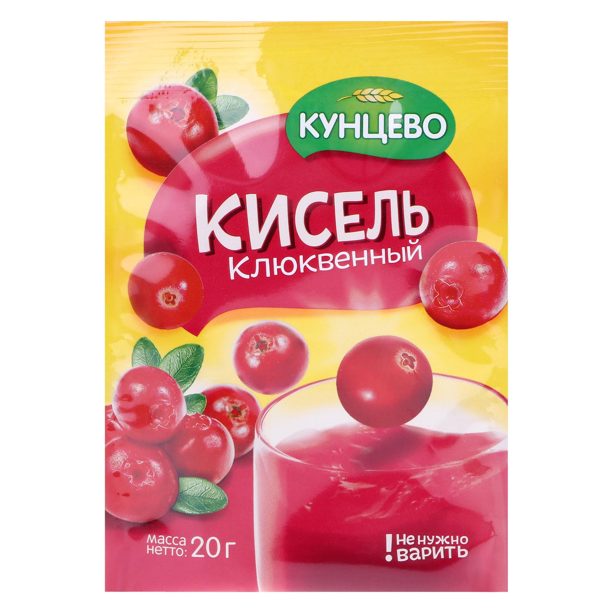Кисель КУНЦЕВО Клюквенный 20 г