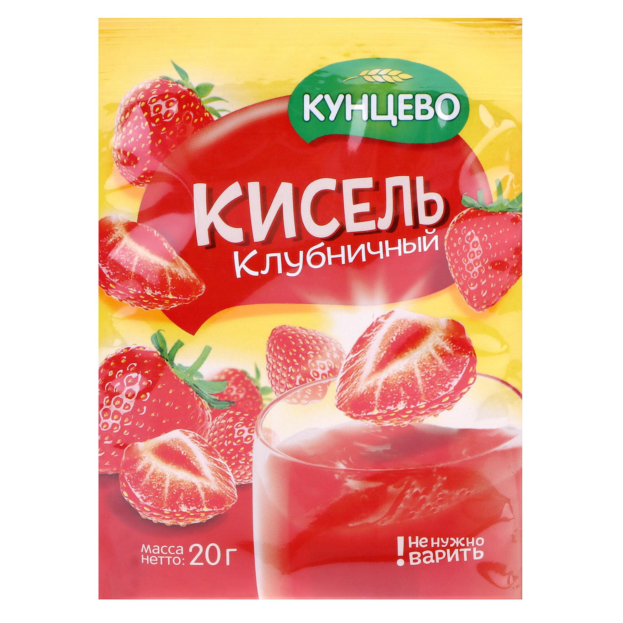 Кисель КУНЦЕВО Клубничный 20 г