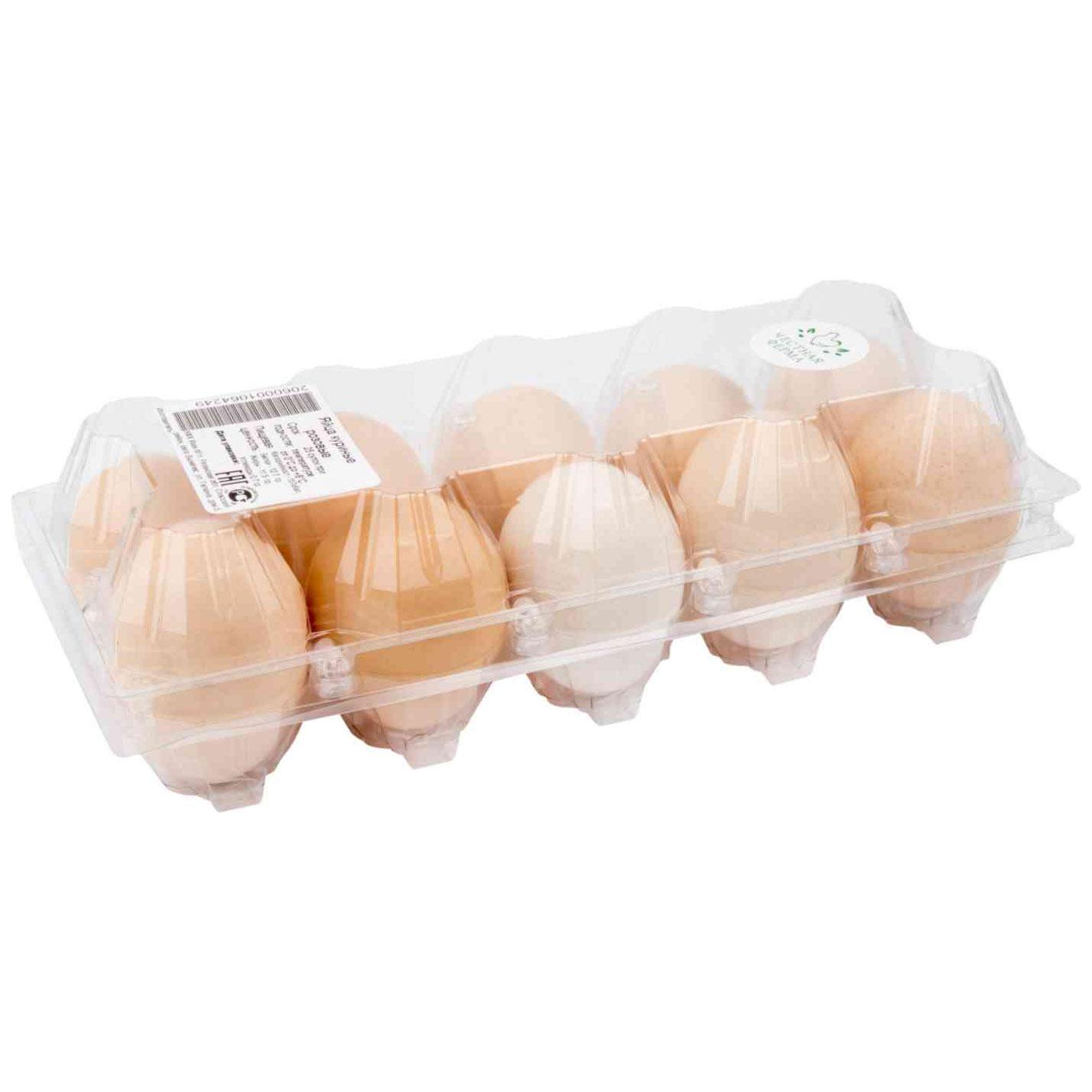Яйца куриные Честная Ферма СО розовые, 10 шт яйца куриные милтэн со 10 шт