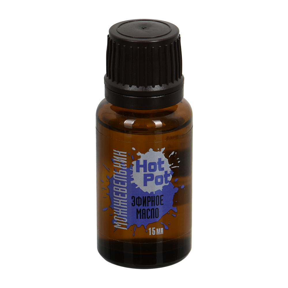 Эфирное масло Hot Pot Можжевельник 15 мл