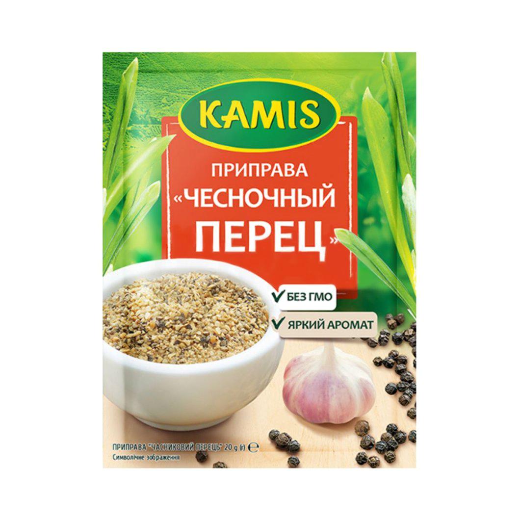 Приправа Kamis Чесночный перец 20 г kamis приправа травы греции 4х10 г