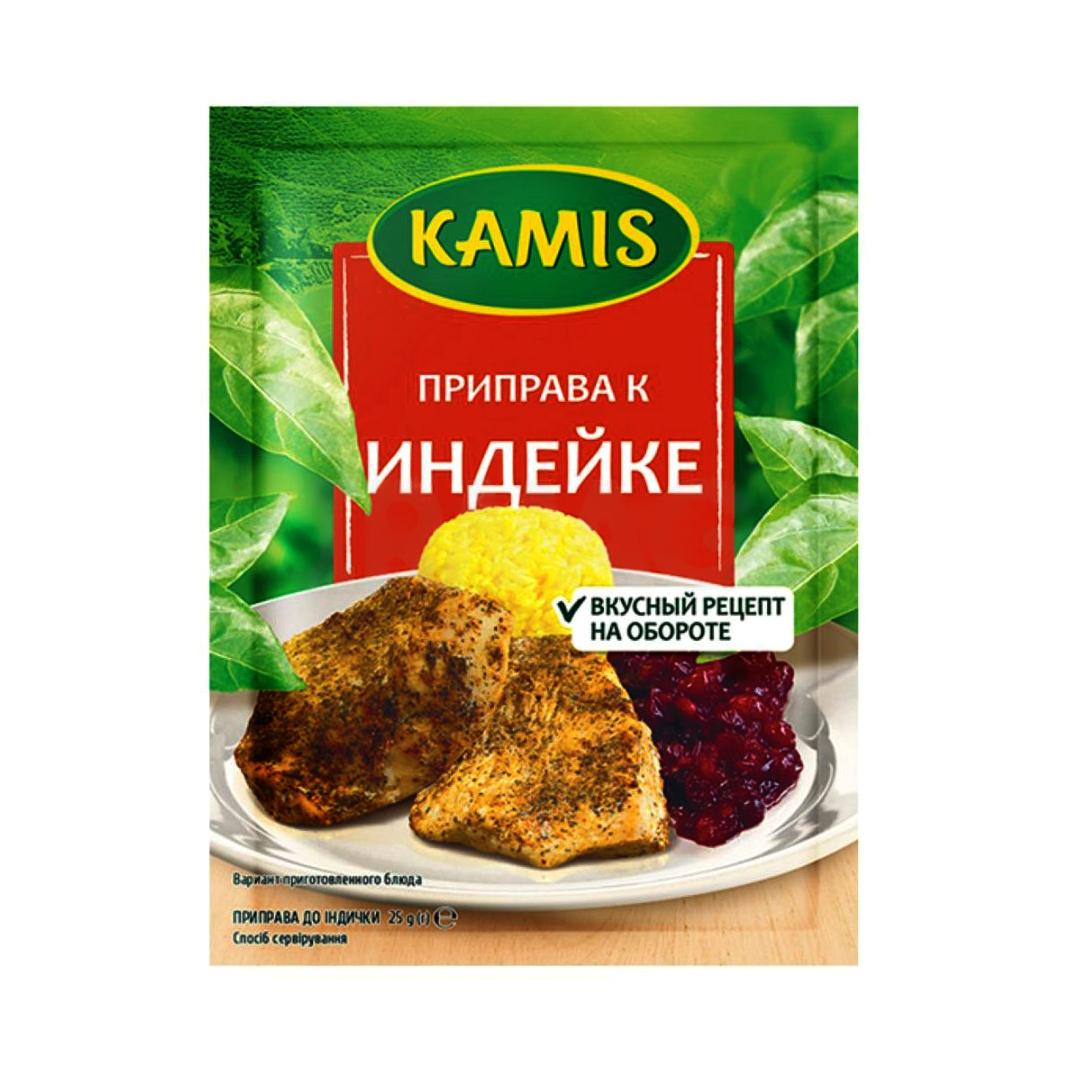 Приправа Kamis к индейке 25 г kamis приправа травы греции 4х10 г