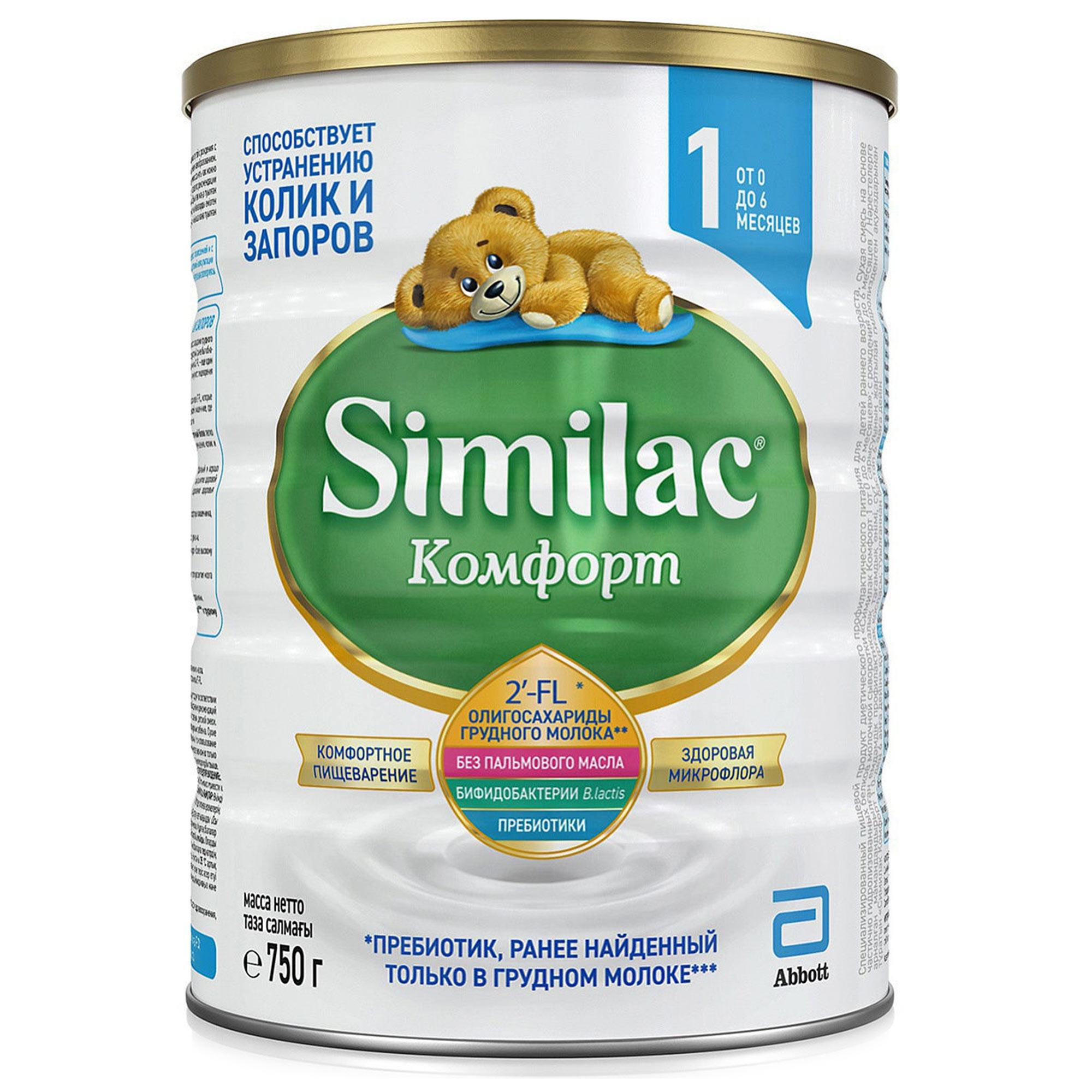 Смесь молочная Similaс Комфорт 1 0-6 месяцев 750 г