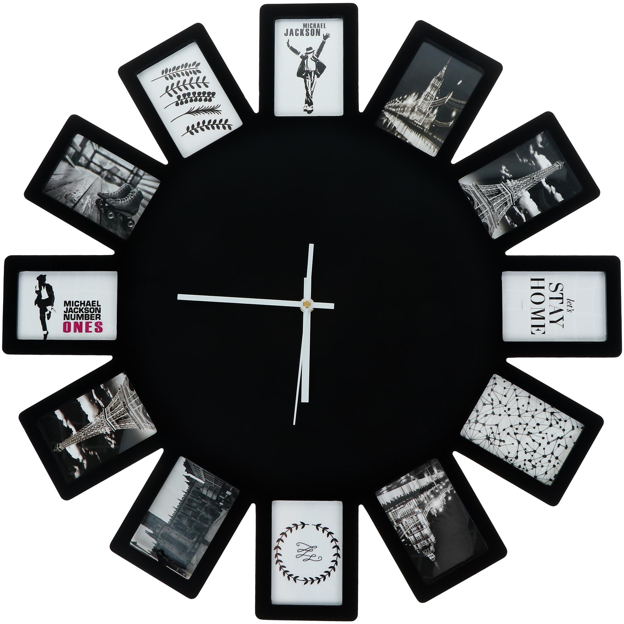 Часы настенные JJT Фоторамки, 57х57 см
