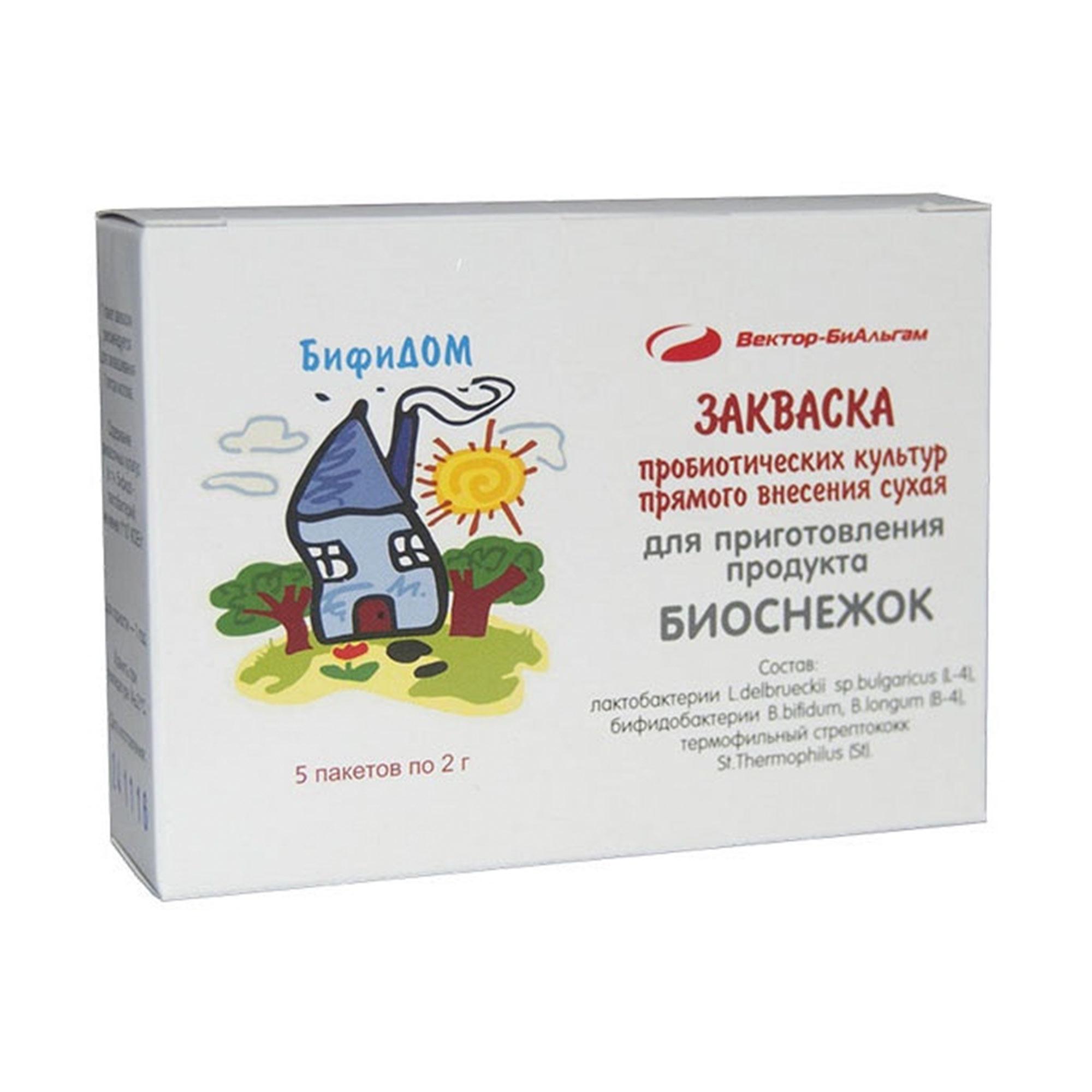 Закваска Вектор-БиАльгам Биоснежок, 5 шт