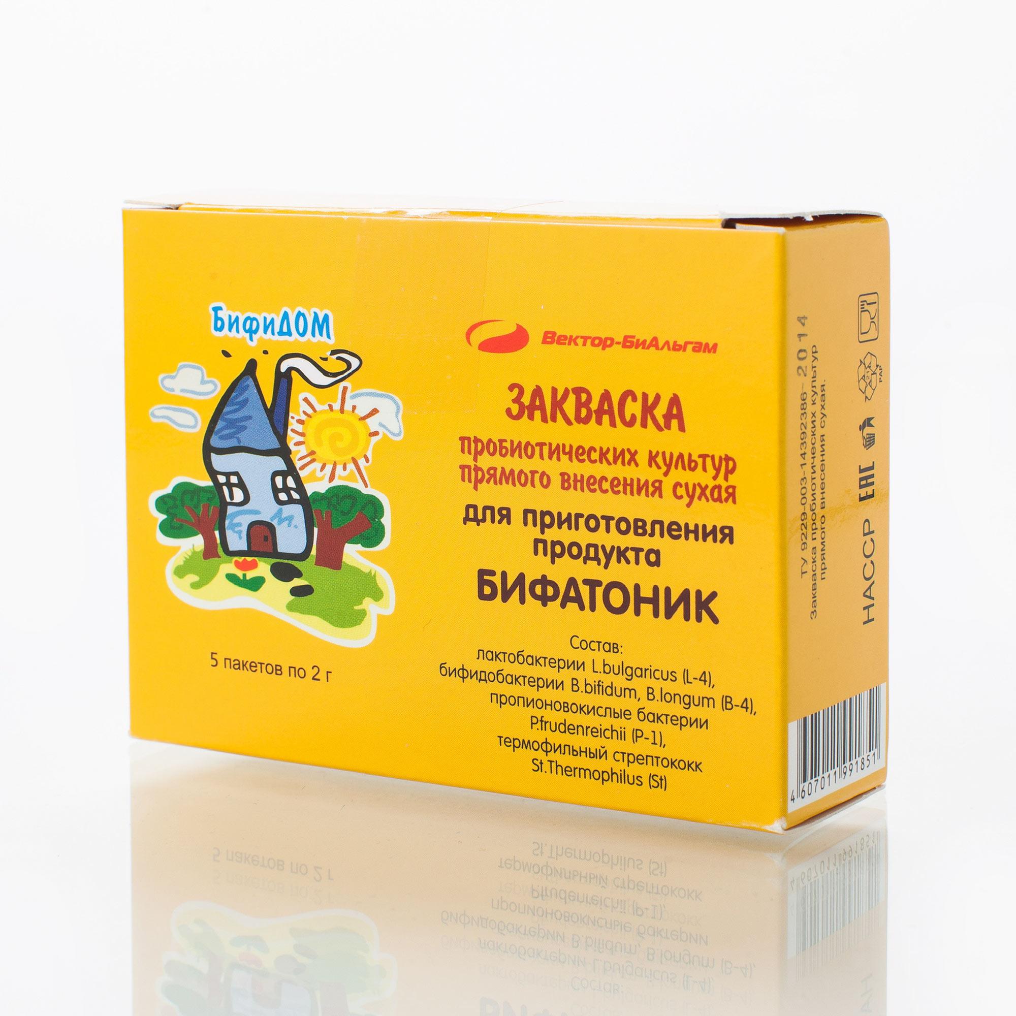 Закваска Вектор-БиАльгам Бифатоник, 5 шт