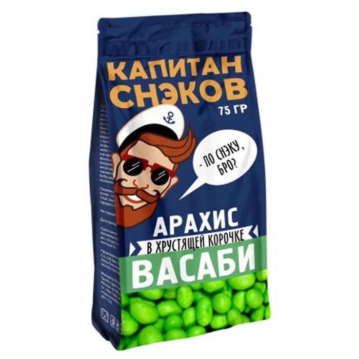 Арахис в глазури Капитан Снэков со вкусом Васаби 75 г арахис в глазури капитан снэков кукурахис 75 г