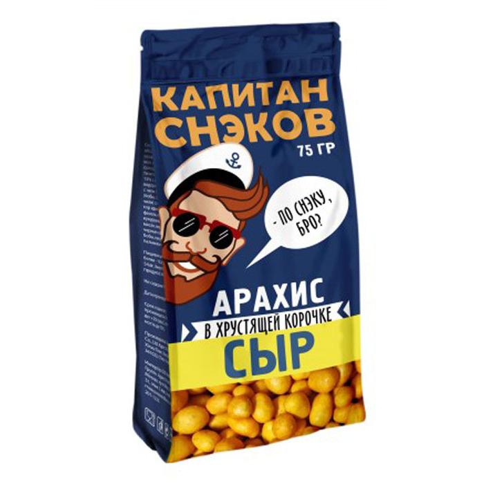 Арахис в глазури Капитан Снэков со вкусом Сыра 75 г арахис в глазури капитан снэков кукурахис 75 г