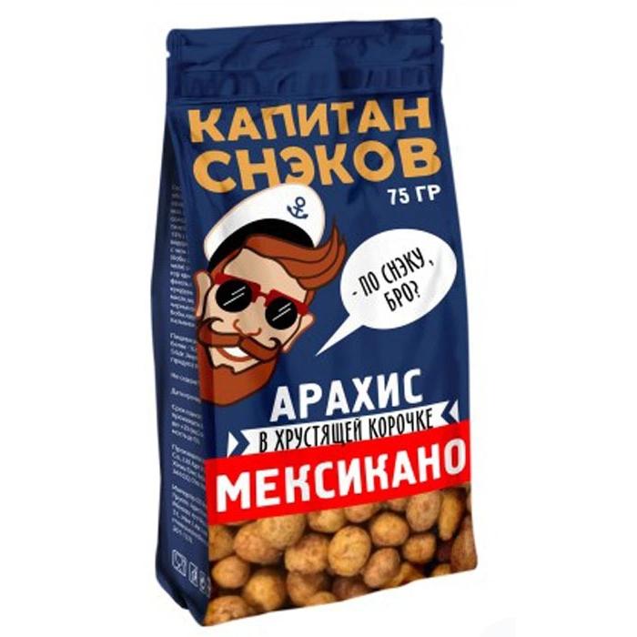 Арахис в глазури Капитан Снэков со вкусом Мексикано 75 г арахис в глазури капитан снэков кукурахис 75 г