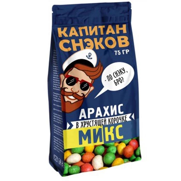 Арахис в глазури Капитан Снэков со вкусом Микс 75 г арахис в глазури капитан снэков кукурахис 75 г