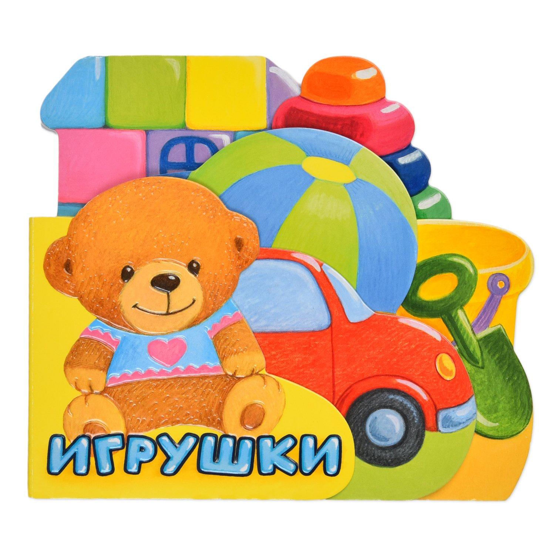 книжки игрушки росмэн книжка загадки про игрушки Книжка Лабиринт Первые книжки. Игрушки