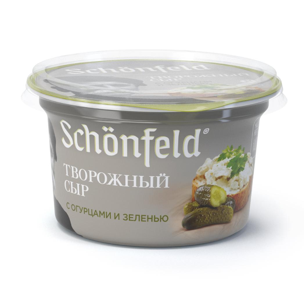 Сыр творожный Schоnfeld с зеленью 65 % 140 г