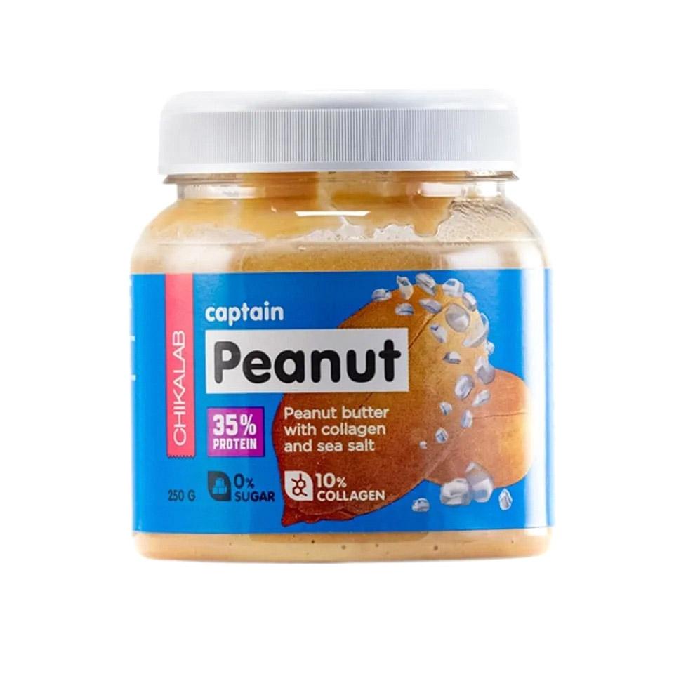 Паста арахисовая ChikaLab Capitan Peanut с морской солью 250 г nattys арахисовая паста chili с перцем чили и морской солью 325 г