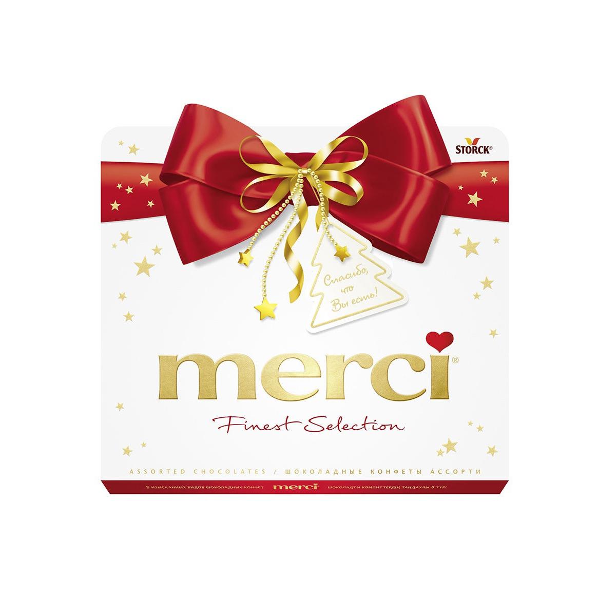Фото - Набор шоколадных конфет Merci Подарок 200 г набор конфет merci ассорти 400 г