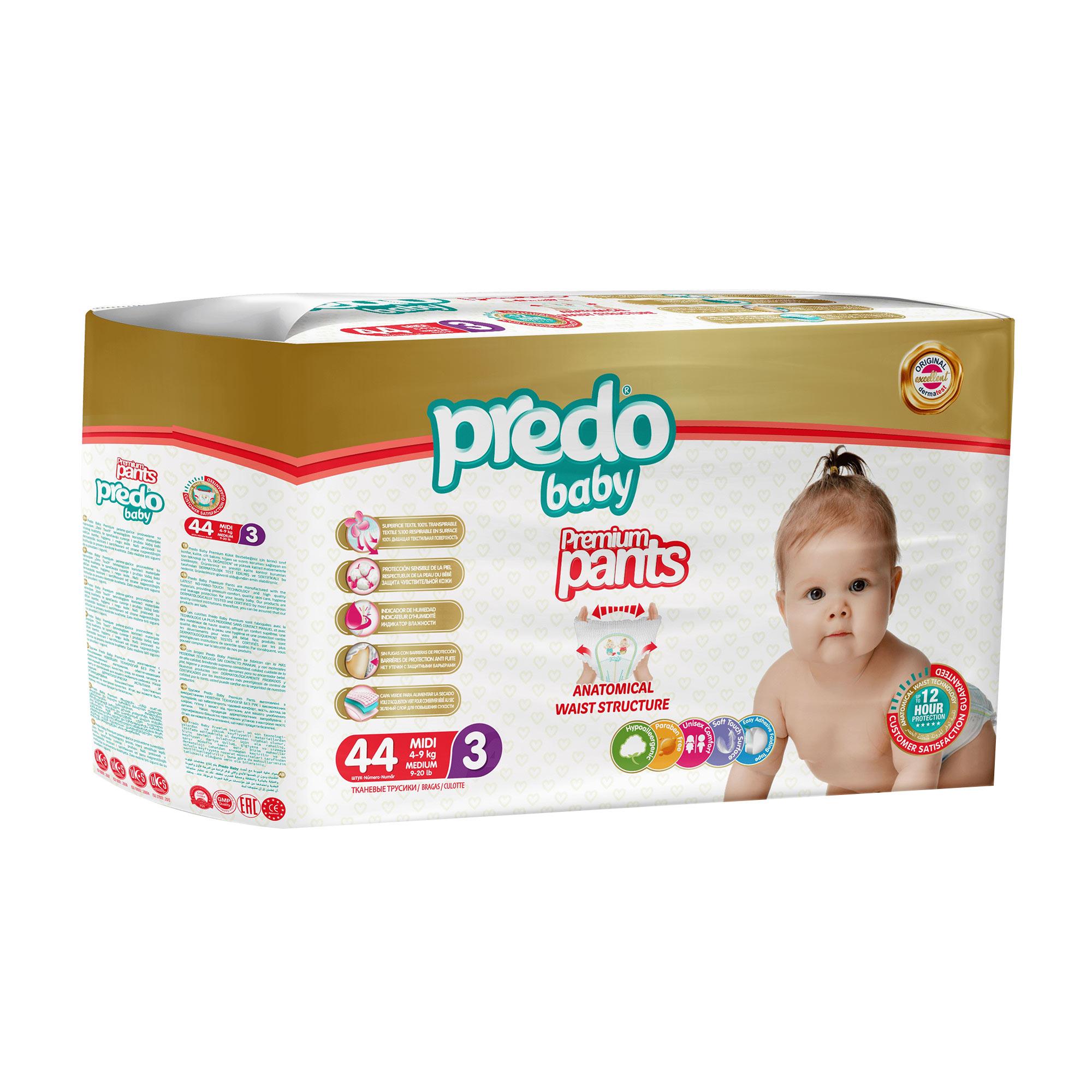 Подгузники-трусики Predo Baby №3 4-9кг 44 шт