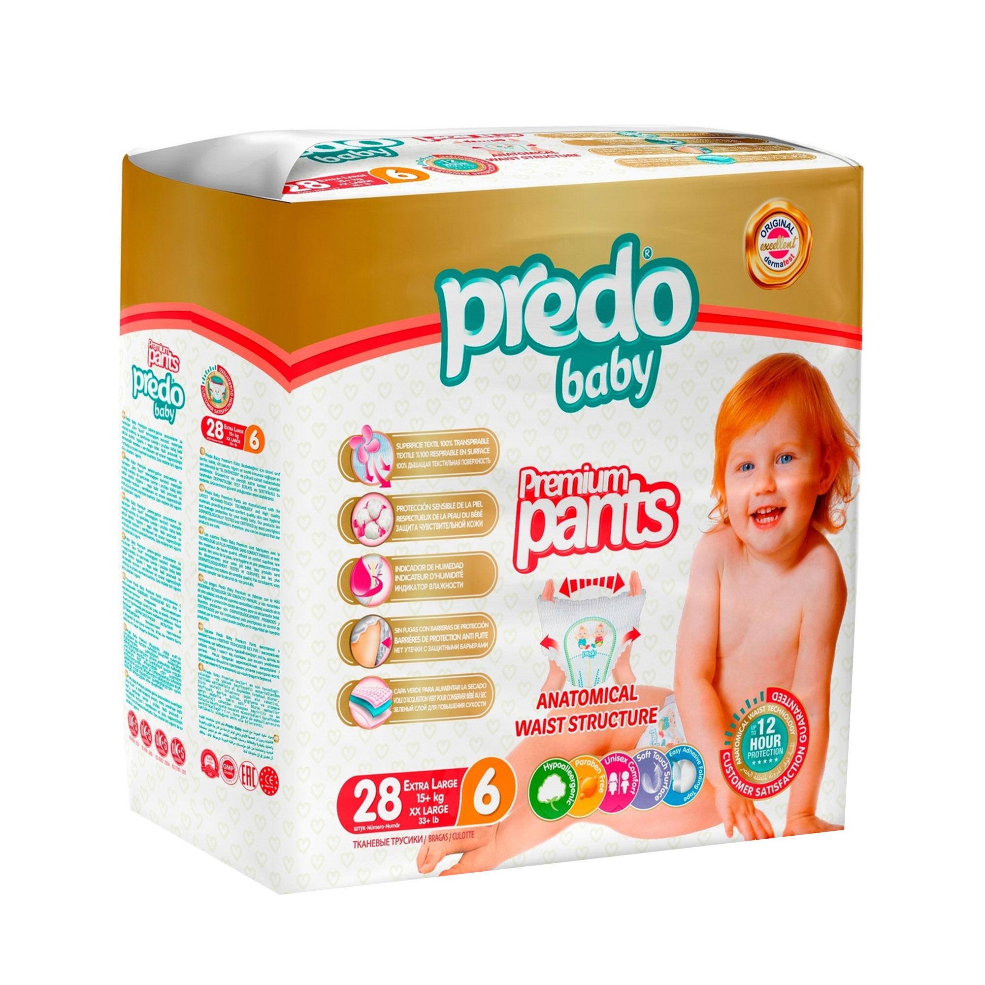Подгузники-трусики Predo Baby №6 15+ кг 28 шт