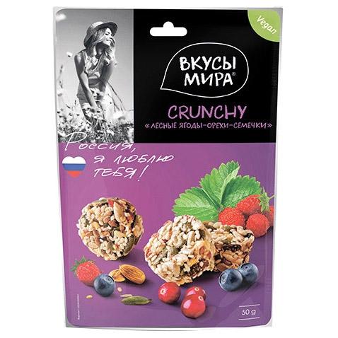 Фото - Кранчи Вкусы мира Лесные ягоды, орехи, семечки 50 г туррон вкусы мира фундук и вишня 50 г