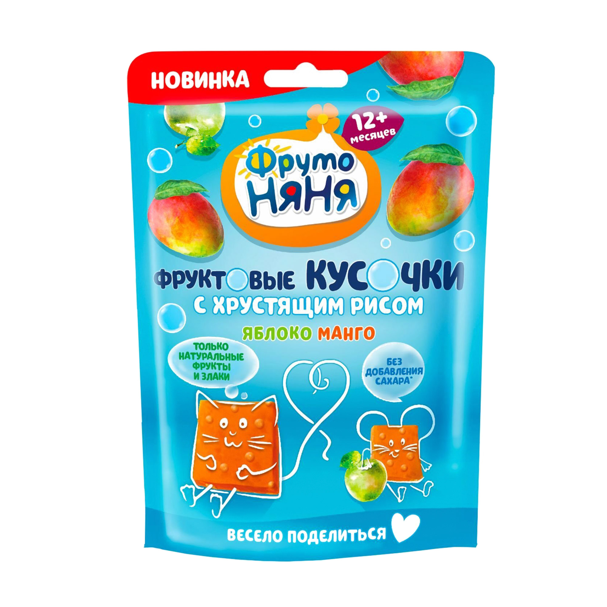Кусочки фруктовые ФрутоНяня яблоко-манго-хрустящий рис 42 г фруктовые кусочки фрутоняня из яблок и груш 15 г