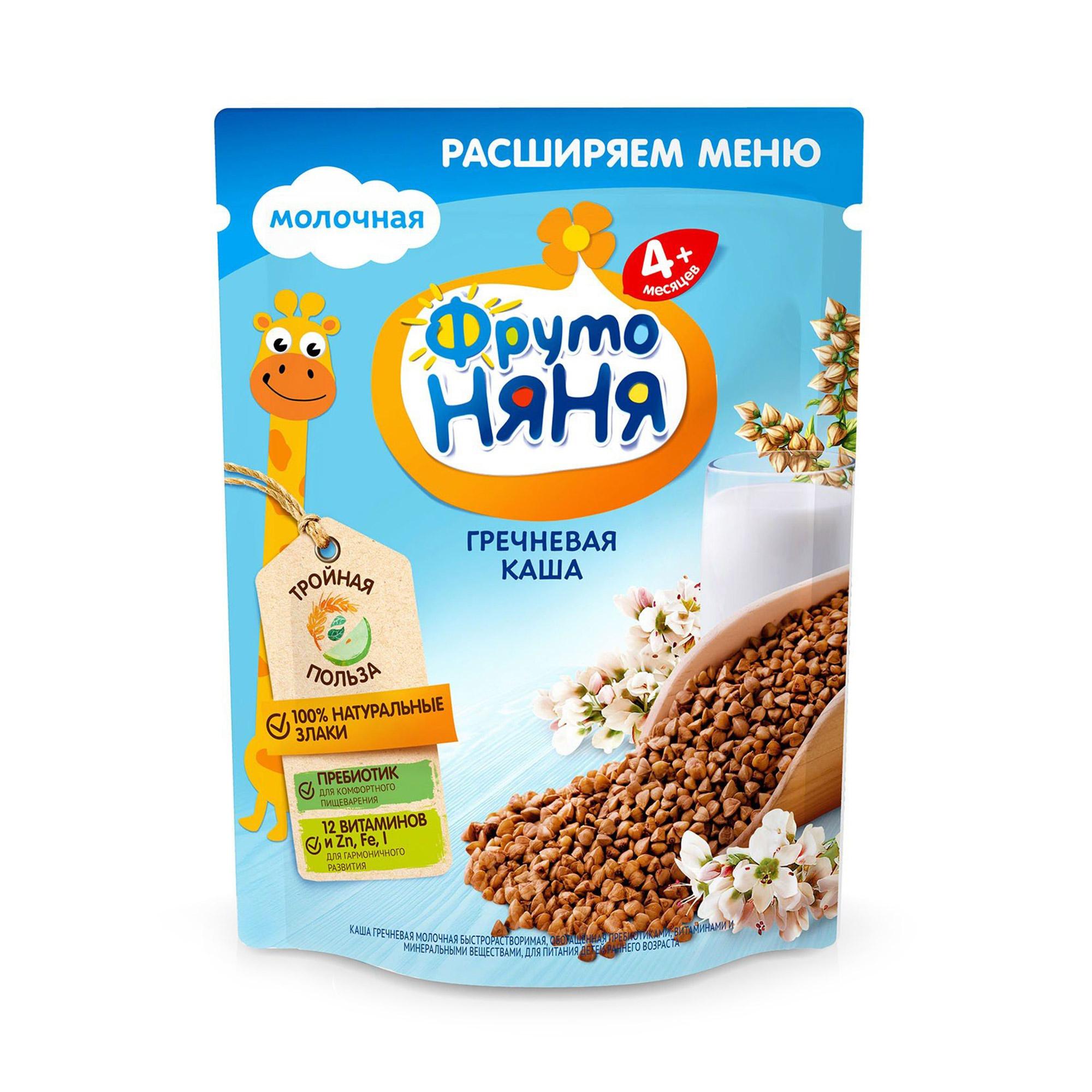 Фото - Каша молочная ФрутоНяня гречневая с 4 месяцев 200 г каша nutrilon молочная гречневая с 6 месяцев 200 г