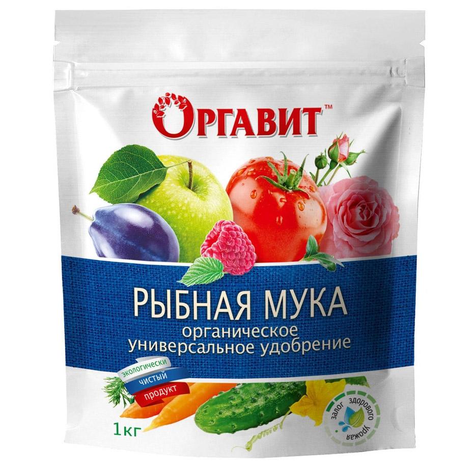 Удобрение Оргавит Рыбная мука универсальное 1 кг.