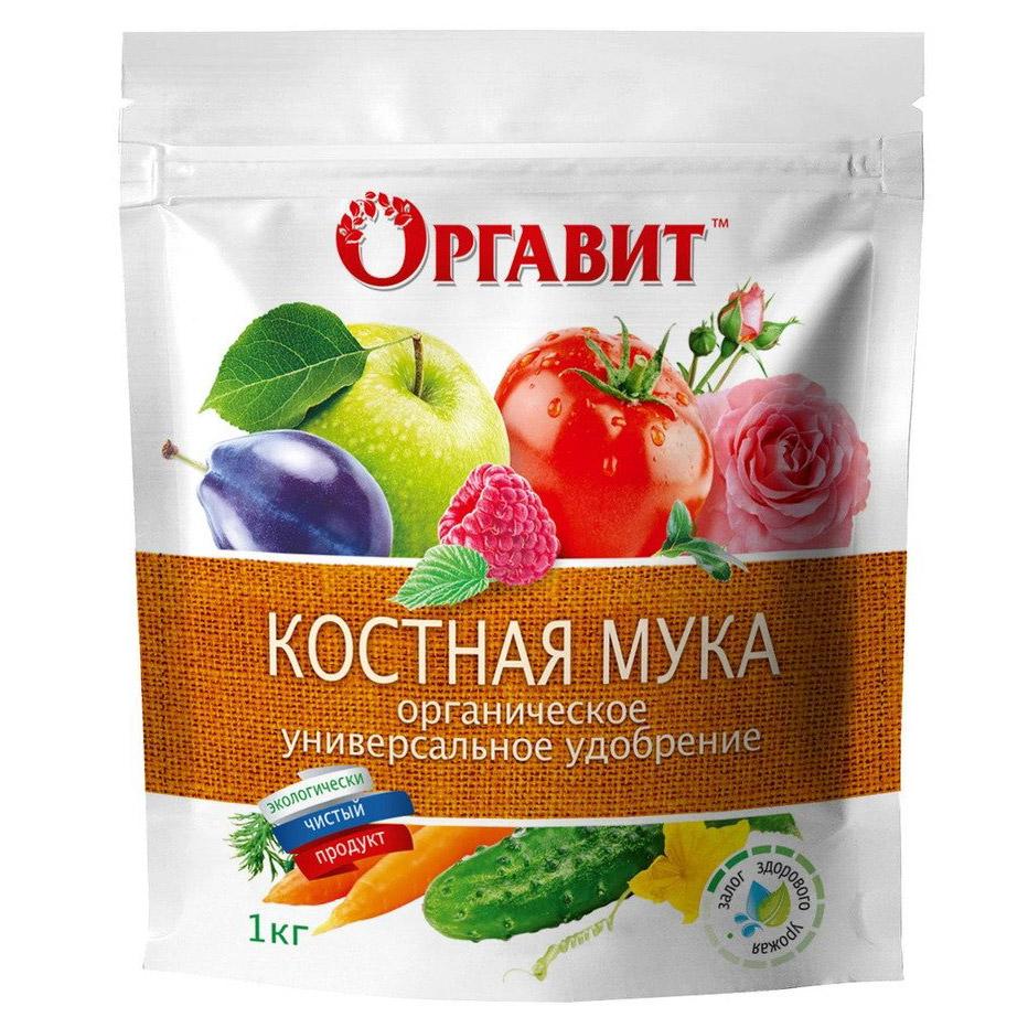 Удобрение Оргавит Костная мука универсальное 1 кг.