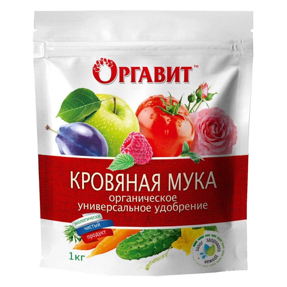 Удобрение Оргавит Кровяная мука универсальное 1 кг удобрение оргавит костная мука универсальное 1 кг