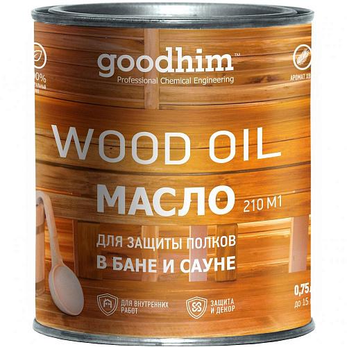 Масло для защиты полков в бане и сауне goodhim с запахом хвои 0,75 л