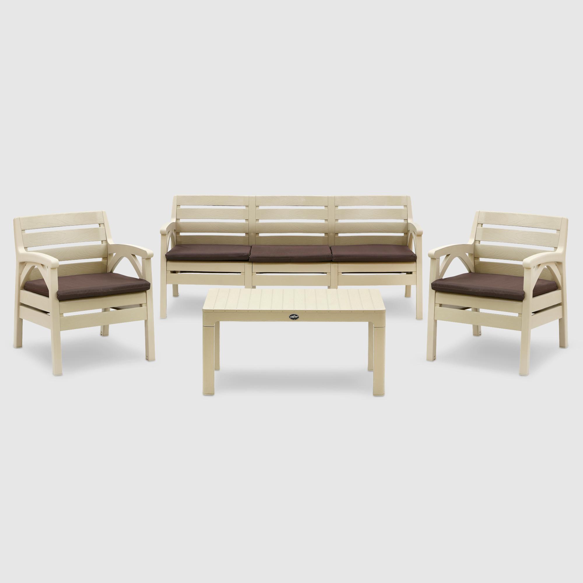 Комплект мебели Violet house santana капучино 4 предмета