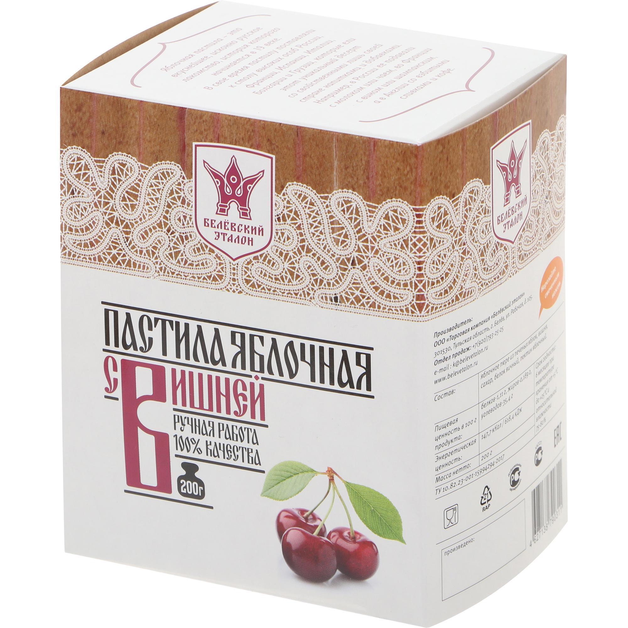 Пастила яблочная Белёвский эталон с вишней, 200 г