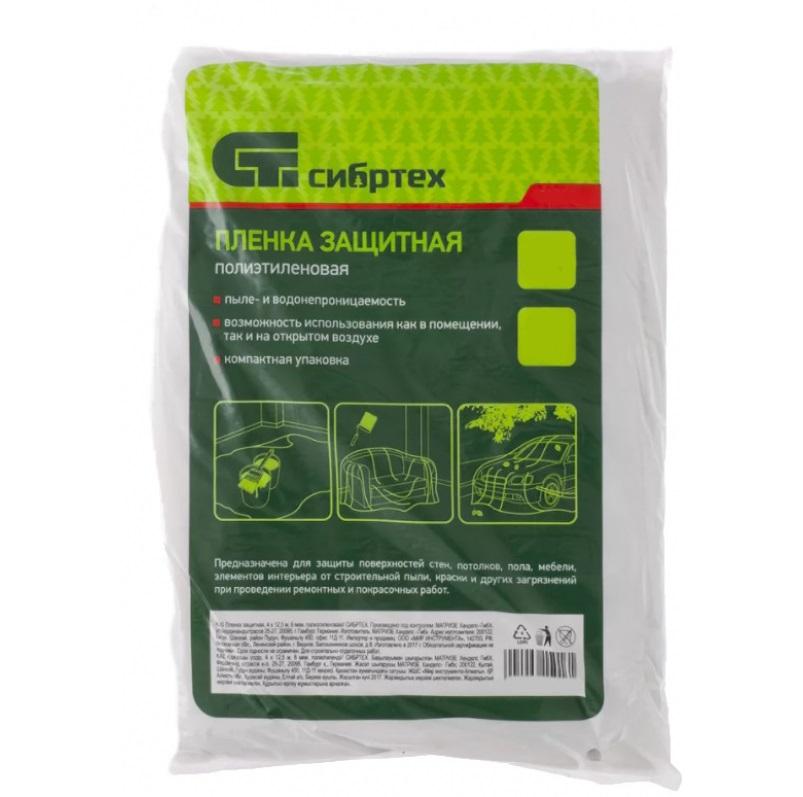 Пленка полиэтиленовая Сибртех для малярных и строительных работ, 3 х 4 м, 40 мкм пленка полиэтиленовая техническая umbroof 150 мкм 3 м х 10 м
