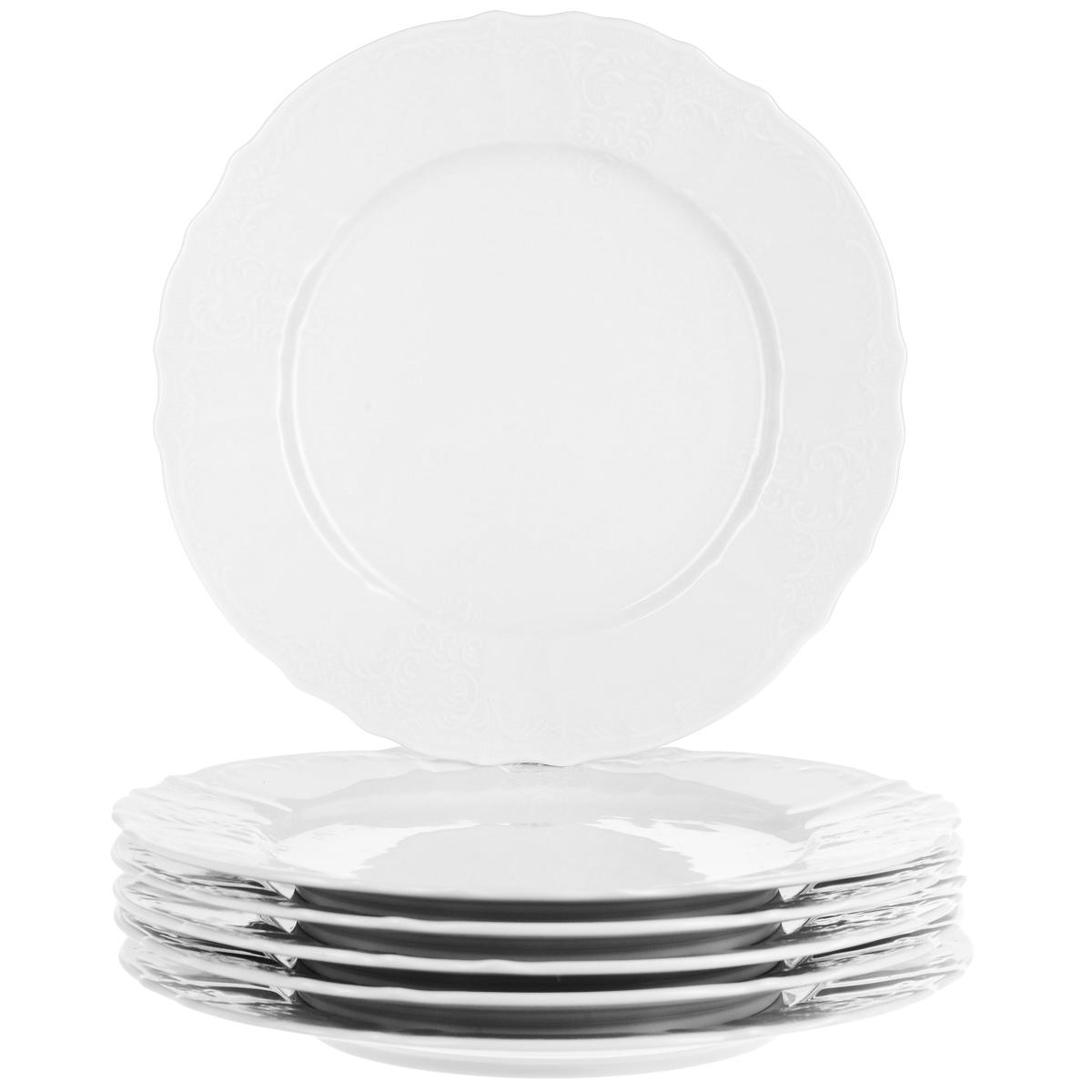 Набор мелких тарелок Bernadotte Недекорированный 27 см 6 шт недорого