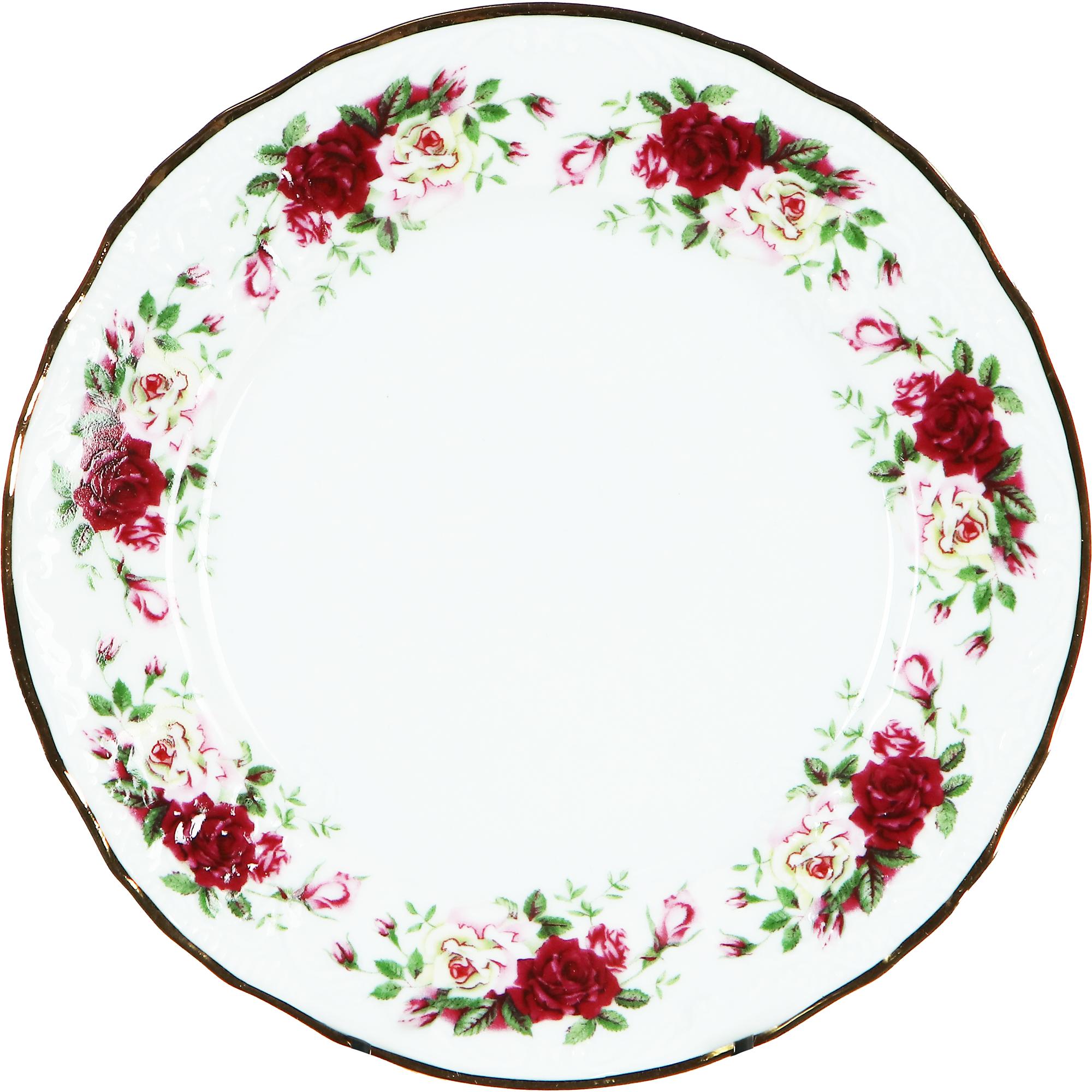 Набор тарелок мелких Bernadotte Английская роза 21 см 6 шт недорого