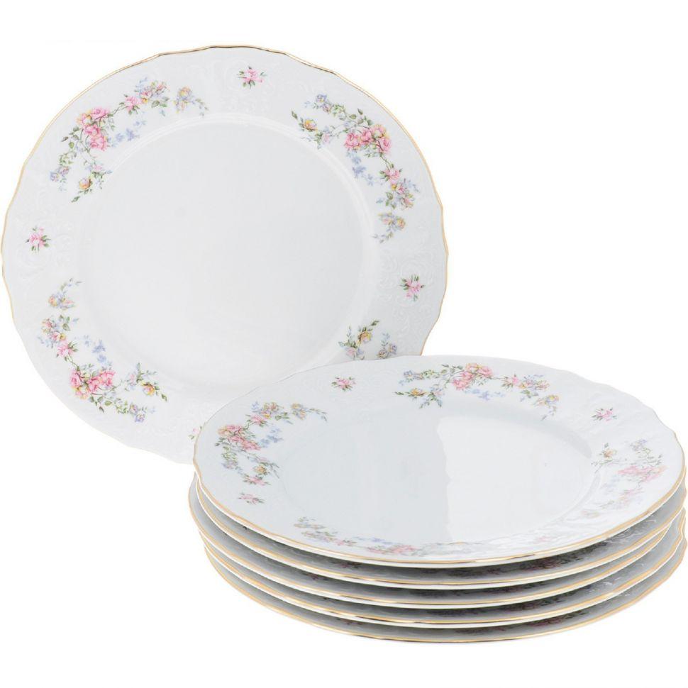 Набор мелких тарелок Bernadotte Дикая роза 27 см 6 шт недорого