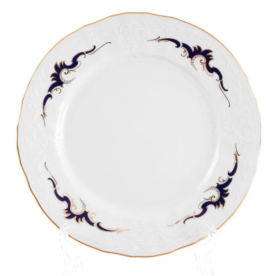 Набор десертных тарелок Bernadotte Синие вензеля 19 см 6 шт недорого