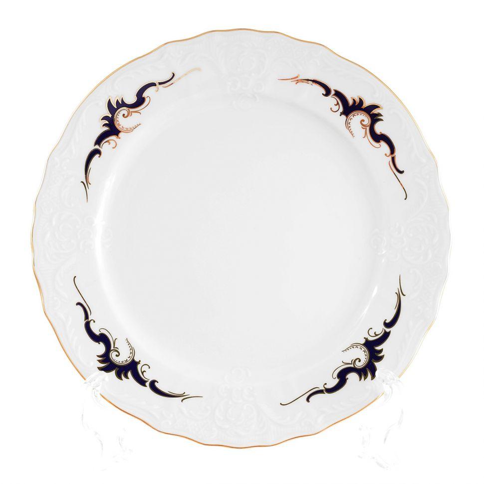 Набор мелких тарелок Bernadotte Синие вензеля 25 см 6 шт недорого