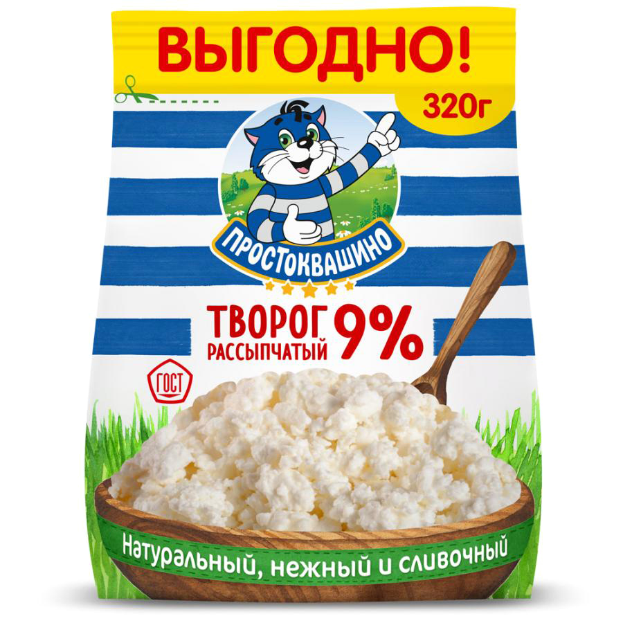 творог обезжиренный простоквашино 0 2% 210 г Творог рассыпчатый Простоквашино 9% 320 г