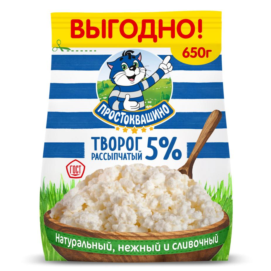 творог обезжиренный простоквашино 0 2% 210 г Творог рассыпчатый Простоквашино 5% 650 г